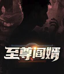 极品全能医仙杨天磊