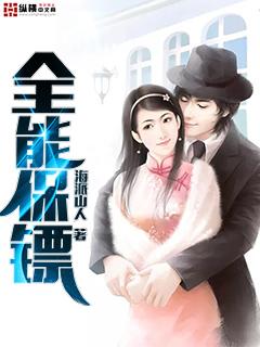 女主叫唐诗男主叫薄夜的小说免费阅读