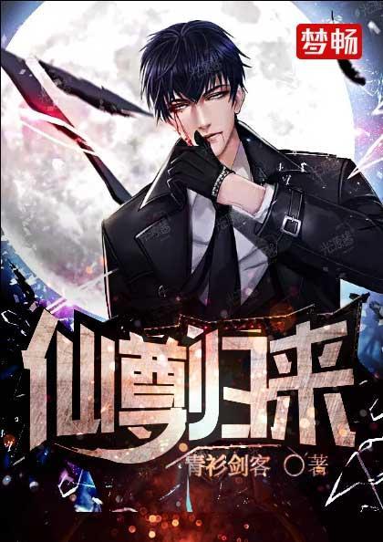 男主角叫莫海女主角叫李欣雨的小说