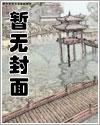 张涵涵阎家小说免费阅读