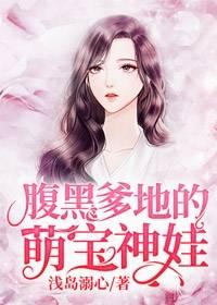 柳龙庭白静小说